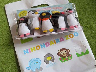 ペンギンの指人形を買ったよ。