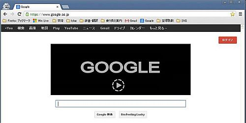 GoogleChrome26.0.1410.64 mでGoogle