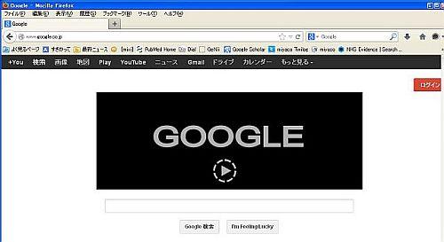 FireFox20.01 でGoogle