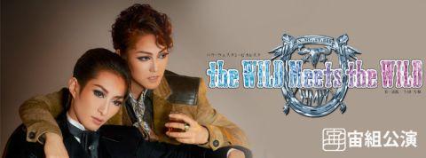 宙組バウ公演『the WILD Meets the WILD』 -W.M.W.-