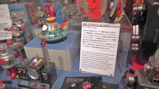 昭和30年から34年までのおもちゃ