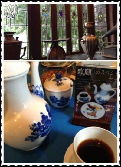 ブレンドコーヒー840円(2杯分)