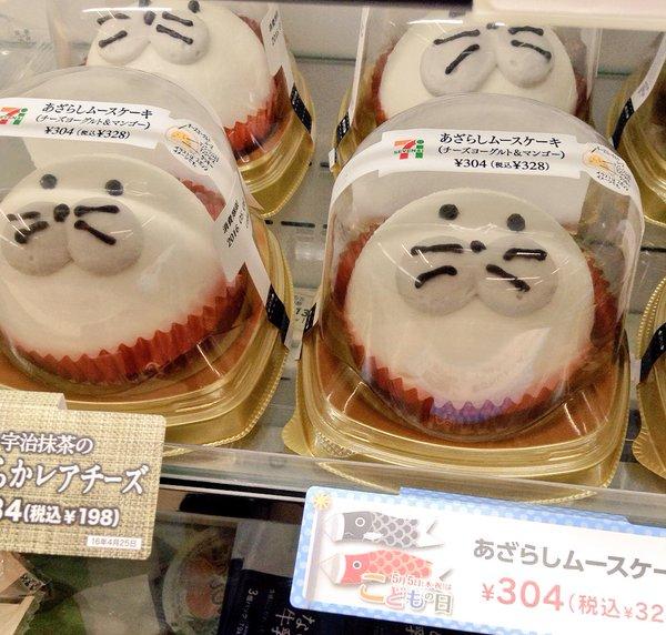 あざらしムースケーキ@セブンイレブン